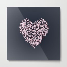 heart arabic letters black and pink Metal Print