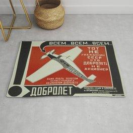 Vintage poster - Soviet Union Rug