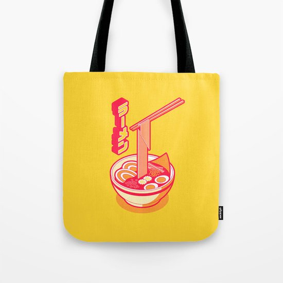 Japanese Ramen Isometric - Yellow Solid by vectordreams