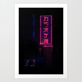 neo tokyo Art Print