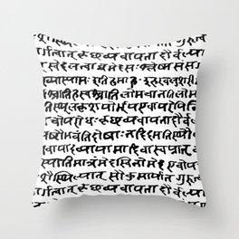 Sanskrit Throw Pillow