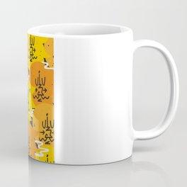 Barbas Otoño Coffee Mug