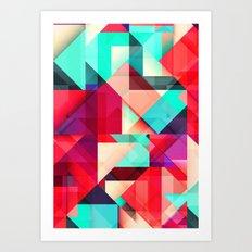Still New Art Print