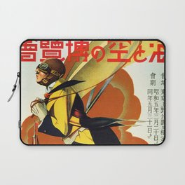 Japanese Vintage Expo Poster Laptop Sleeve