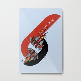 Raiden Fighters Metal Print