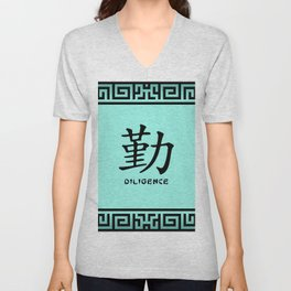 """Symbol """"Diligence"""" in Green Chinese Calligraphy Unisex V-Neck"""