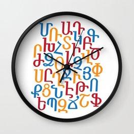 ARMENIAN ALPHABET MIXED - Red, Blue and Orange Wall Clock