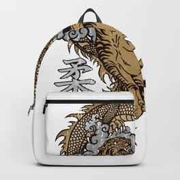 Jiu Jitsu Tiger and Dragon T Shirt Yin Yang Martial Arts Bjj Backpack