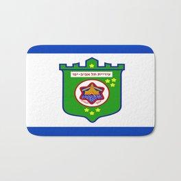 flag of tel aviv Bath Mat