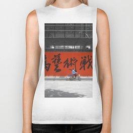 Chinese word translation Fight for art Biker Tank