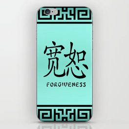 "Symbol ""Forgiveness"" in Green Chinese Calligraphy iPhone Skin"