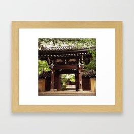 Japan temple Framed Art Print