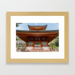 Mitaki-dera, Hiroshima Framed Art Print