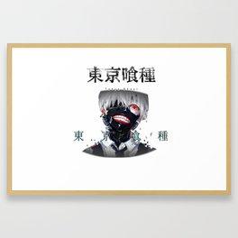 eye patch kaneki Framed Art Print