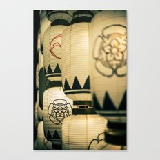 Japanese Festival Laterns in Gion, Kyoto II Canvas Print