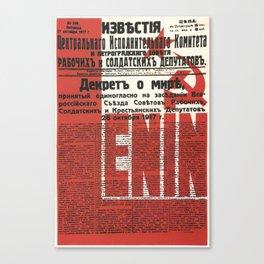 Russia, URSS Vintage Poster, Lenin, Newspaper Canvas Print