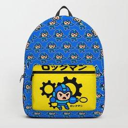 Chibimega Backpack