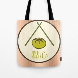 Dim Sum Yum Yum Tote Bag