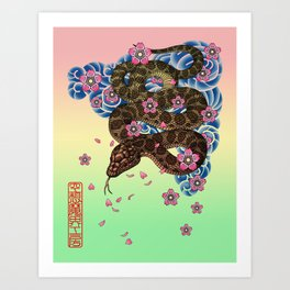 tattoo snake  Art Print
