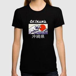 Okinawa Japan Wave Beach Island T-shirt