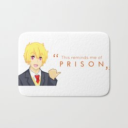 Thugisa 50% Off - Reminds Me of Prison Bath Mat