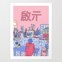 NEON ASIA PINK EDITION Art Print