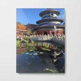 China Pavilion Metal Print
