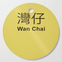 Wan Chai Hong Kong Cutting Board
