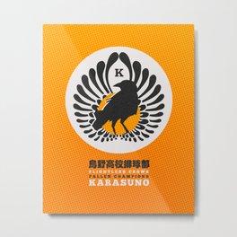 Karasuno High Volleyball Club Metal Print
