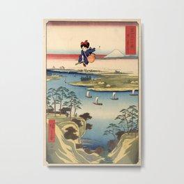 Kōnodai tonegawa Kiki Metal Print