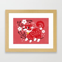 Year of the Dog 2018 Framed Art Print