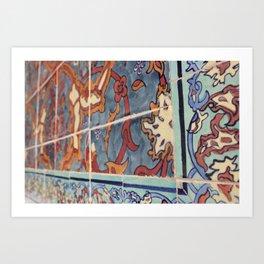 Katara Mosque II Art Print