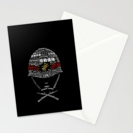 Text Cloud - Marine Corps Honor Guard Helmet Stationery Cards