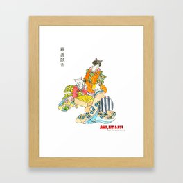 Ashi, Kiti and Myū Framed Art Print