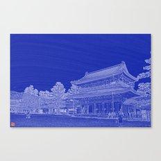 Heian Shrine Canvas Print