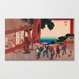 Travelers at Minakuchi station Japan Canvas Print