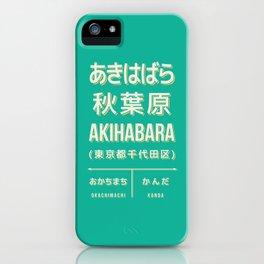 Retro Vintage Japan Train Station Sign - Akihabara Tokyo Green iPhone Case
