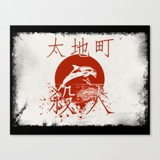 Taiji Murder Canvas Print