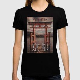 Kyoto Torii Gate 鳥居  T-shirt