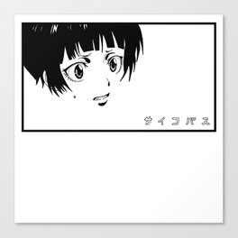 Psycho-Pass Akane Canvas Print