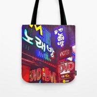 korea Tote Bags featuring Neon Korea by Josette LeBlanc