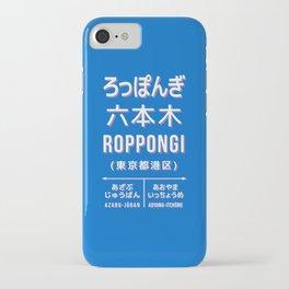 Vintage Japan Train Station Sign - Roppongi Tokyo Blue iPhone Case