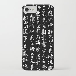 Ancient Chinese Manuscript // Black iPhone Case