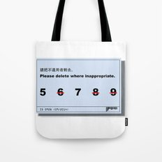Inappropriate Tote Bag