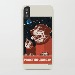 Cosmo-pets iPhone Case