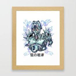 Silver Chariot Framed Art Print