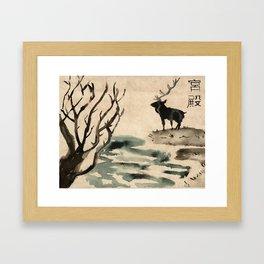 Mind Palace Framed Art Print