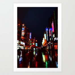 Shanghai 十 Art Print