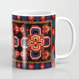 Agedyna Swedish Skåne  Antique Carriage Cushion Coffee Mug