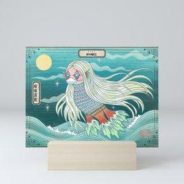 Amabie 2020 Healing Spirit Mini Art Print
